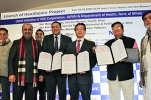 【インド】NEC、ビハール州で初の予防医療事業[医薬](2020/02/11)