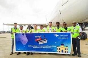 【インドネシア】ガルーダ整備子会社、豪に海外初の拠点[運輸](2020/02/04)