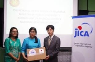 【ミャンマー】JICA、ミャンマーに肺炎検査キット提供[医薬](2020/02/26)