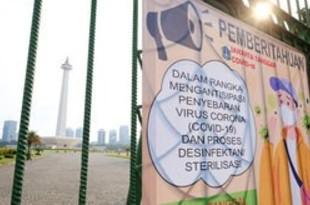 【インドネシア】各地で休校、コロナ対策で外出自粛要請[社会](2020/03/16)