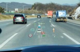 【韓国】現代モービス、車載ディスプレー市場攻略へ[車両](2020/03/02)
