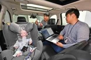 【韓国】現代モービス、後部席感知の新システム開発[車両](2020/03/24)