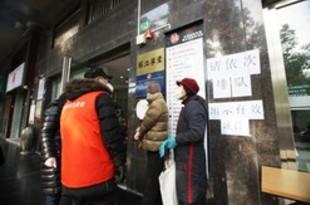 【中国】上海市、日本からの入国者隔離[社会](2020/03/04)