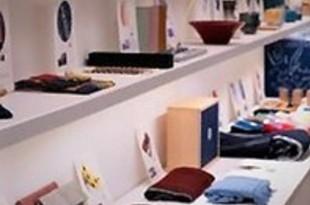 【シンガポール】台風19号被災地支援で初事業、工芸品など販売[経済](2020/03/10)