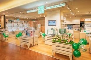 【台湾】眼鏡市場、台北に海外1号店[商業](2020/03/23)