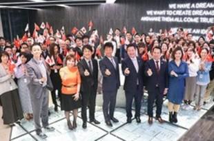【ベトナム】日本と蜜月、IT大手FPTが経団連加盟[IT](2020/04/20)