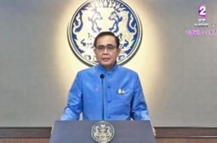 【タイ】非常事態宣言を1カ月延長[社会](2020/04/29)