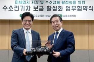 【韓国】現代自とソウル市、水素経済活性化で協力[車両](2020/04/03)