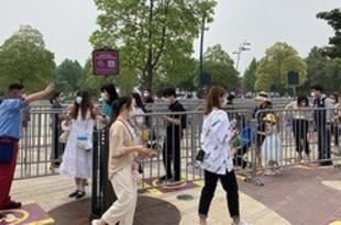【中国】上海ディズニーランド、3カ月半ぶり再開[観光](2020/05/12)