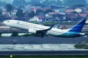 【インドネシア】移動制限の例外基準を明確化[運輸](2020/05/08)