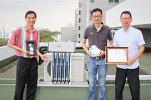 【シンガポール】太陽熱利用したエアコン冷却技術開発、国立大[電機](2020/05/15)