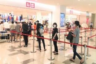 【ベトナム】ユニクロ、HCM市2号店をオープン[商業](2020/05/18)