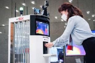 【韓国】オムロン、SKTと防疫ロボットを開発[IT](2020/05/27)