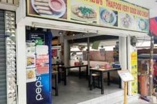 【タイ】飲食店や市場が営業を再開[社会](2020/05/05)