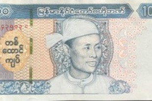 【ミャンマー】アウン・サン将軍の肖像画、全紙幣に印刷へ[金融](2020/06/18)