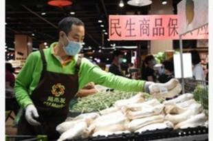 【中国】北京の食品市場で集団感染[社会](2020/06/15)