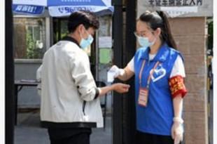 【中国】北京が警戒レベル引き上げ[社会](2020/06/18)