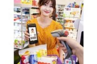【韓国】デジタル身分証が登場、コンビニで使用可能[IT](2020/06/25)