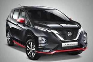 【インドネシア】日産現法、リヴィナ限定モデルの予約開始[車両](2020/06/17)