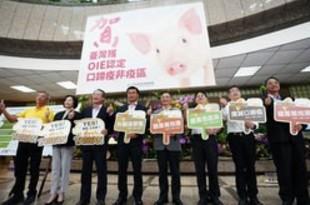 【台湾】台湾産豚肉の輸出、23年ぶりに解禁決定[農水](2020/06/18)