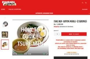 【インド】日系飲食チェーンが新業態[食品](2020/06/25)