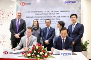 【ベトナム】HSBC、地場の再生プラ工場に融資[化学](2020/07/10)