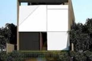 【インドネシア】シノケン、2件目のサービスアパートを着工[建設](2020/07/21)
