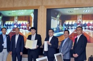 【インド】NTT東日本、ブータン国営通信と協力覚書[IT](2020/07/29)