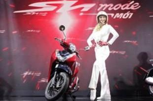【ベトナム】ホンダ、スクーター「SHモード」新モデル[車両](2020/07/17)
