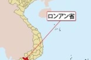 【ベトナム】西鉄、ロンアン省に物流事務所を開設[運輸](2020/07/06)