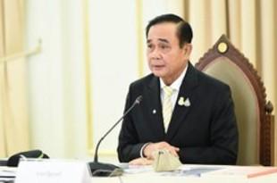 【タイ】非常事態宣言を1カ月延長へ[社会](2020/07/23)