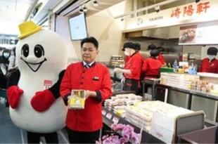 【台湾】シウマイの崎陽軒、台北に海外1号店[食品](2020/08/10)