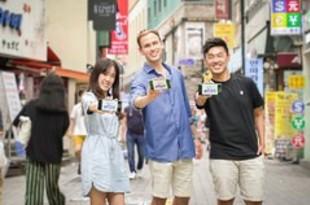 【韓国】外国人用前払い通信サービス、SKTが開始[IT](2020/08/04)