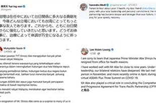 【日本】安倍政権の外交功績、アジア各国が評価[政治](2020/08/31)