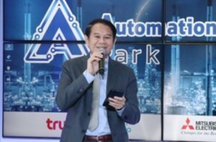 【タイ】三菱電機、東部にEファクトリーのデモ施設[製造](2020/09/21)