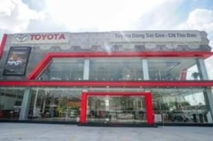 【ベトナム】トヨタ、ホーチミン市に新規ディーラー開設[車両](2020/10/05)