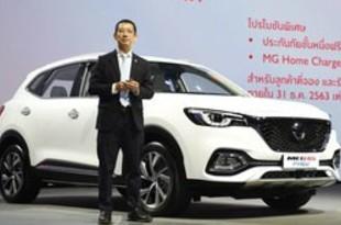 【タイ】MG、プラグインハイブリッドSUVを発売[車両](2020/10/29)