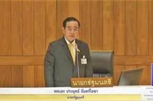 【タイ】首相、憲法改正の支持表明[政治](2020/10/28)