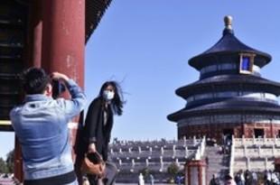 【中国】国慶節連休、観光地にぎわう[観光](2020/10/09)