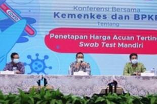 【インドネシア】PCR検査の上限価格、90万ルピアに設定[医薬](2020/10/05)