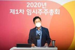 【韓国】SKT、モビリティー事業の分社化承認[運輸](2020/11/30)