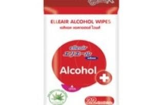 【インドネシア】大王製紙、アルコール除菌ワイプ投入[医薬](2020/11/03)