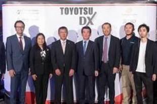 【タイ】豊通、バンコクでDX促進イベントを開催[IT](2020/12/21)