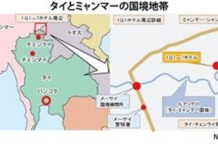 【タイ】市中感染リスクの拡大に懸念[社会](2020/12/08)