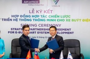 【ベトナム】ビンG、電気バス運行管理で台湾企業と提携[運輸](2020/12/10)