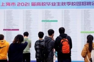 【中国】21年の大卒909万人へ[経済](2020/12/03)