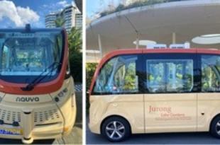 【シンガポール】ウィラー、西部で自動運転の実証実験開始[運輸](2020/12/08)