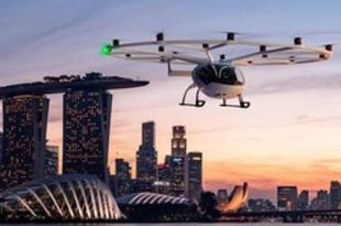 【シンガポール】ボロコプター、3年以内に空中タクシー開始[運輸](2020/12/10)
