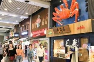 【タイ】日本食、13%増で4千店突破[サービス](2020/12/16)