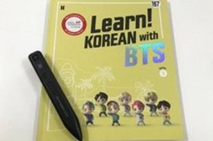 【ベトナム】【韓流新時代】越の韓国語教育、需要拡大か[媒体](2021/01/22)